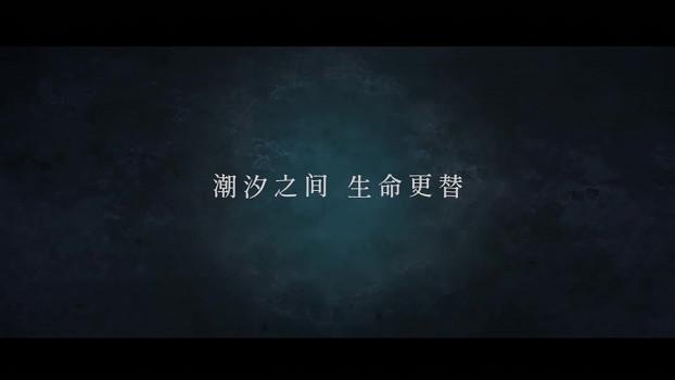 上海燭龍新作《心淵夢境》公布 登陸全平台