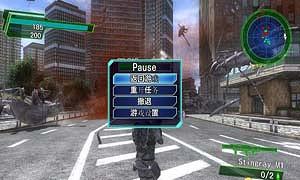 地球防衛軍4.1:絕望陰影再襲-EARTH DEFENSE FORCE 4.1 The Shadow of New Despair-《地球防衛軍4.1:絕望陰影再襲》是由SANDLOT製作,D3 PUBLISHER發行的一款第三人稱射擊類遊戲,本作是2013年的《地球防衛軍4》強化版,遊戲追加了更加豐富的新要素,增加了許多小故事內容。還有新的敵人來襲擊地球和EDF。本作和前作一樣可以進行線上多人遊戲。...