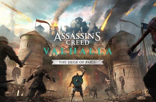 《刺客教條 維京紀元》圍攻巴黎DLC獎盃攻略