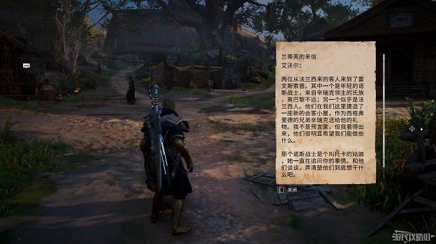 《刺客教條 維京紀元》DLC2全流程圖文攻略