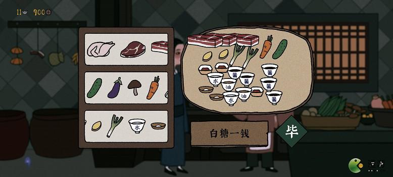 《古鏡記》菜譜有什麽 後廚配菜一覽