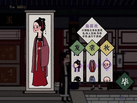 《古鏡記》第二章通關攻略 南京部分通關流程彙總 (3)