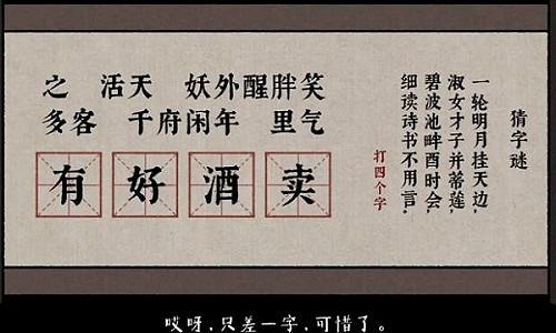 《古鏡記》第一章通關攻略 杭州部分通關流程彙總 (1)