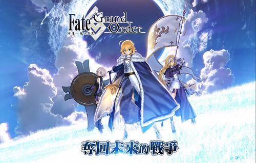 Fate/Grand Order-FGO-《FGO》劇情原案由Fate之父奈須蘑菇親自執筆,長達100萬字的小說級故事劇情,多重背景設定,將帶您進入無際想像的全新世界!在《FGO》中可召喚的從者,包含了《Fate/Zero》、《Fate/stay night》等多部知名Fate作品中的經典角色,以及首次於《FGO》現身的英靈,都將與您締結盟約,共同投入這場浩大的聖杯戰爭!遊戲中更有Shielder、Ruler等職階於《FGO》中首次登場亮...