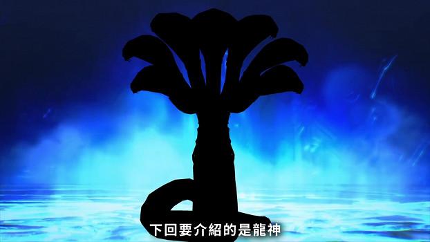 《真·女神轉生V》惡魔介紹:使魔阿珈席翁
