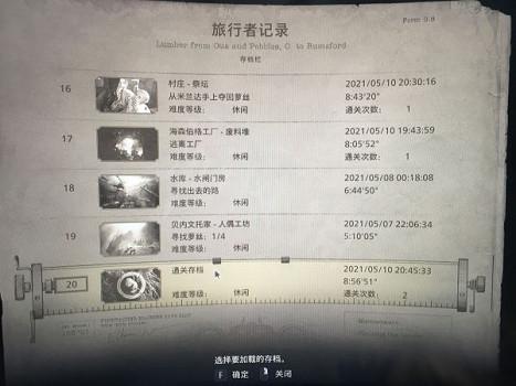 《惡靈古堡8》二週目正確開啟方式分享