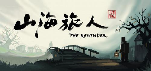 """山海旅人-The Rewinder-《山海旅人》是一款2D誌怪風格冒險解謎遊戲。玩家將扮演七雲,最後一位 """"逆夢師"""" ,通過探索他人殘留的記憶,穿梭時間、扭轉歷史,幫助受困靈魂重入輪迴。村莊接連發生男性失蹤事件。村民傳言夜晚河邊會出現長髮女子,呼喚過路人的姓名。道士前來作法卻又無功而返。繁榮的村莊日漸荒涼,唯一留下的人仍在獨自等待。村中這一切不解之謎似乎和村莊的過去有著某種聯繫。..."""