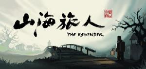 山海旅人-The Rewinder-<p>《山海旅人》是一款2D誌怪風格冒險解謎遊戲。玩家將扮演七雲,最後一位 &ldquo;逆夢師&rdquo; ,通過探索他人殘留的記憶,穿梭時間、扭轉歷史,幫助受困靈魂重入輪迴。村莊接連發生男性失蹤事件。村民傳言夜晚河邊會出現長髮女子,呼喚過路人的姓名。道士前來作法卻又無功而返。繁榮的村莊日漸荒涼,唯一留下的人仍在獨自等待。村中這一切不解之謎似乎和村莊的過去有著某種聯繫。</p>...
