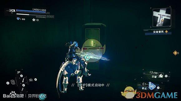 《異界鎖鏈》第十章廁所位置攻略