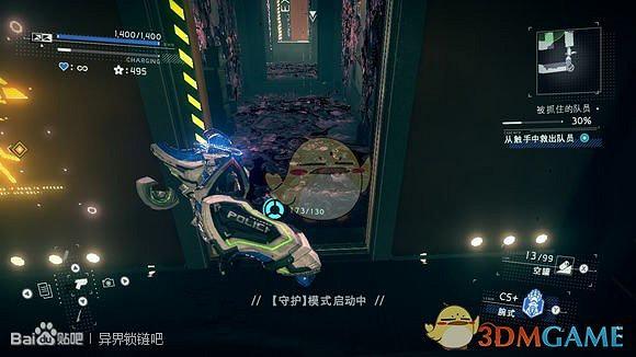 《異界鎖鏈》第四章廁所位置攻略