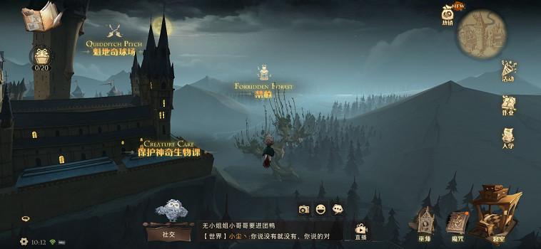 《哈利波特魔法覺醒》尋寶打擊手在哪 打擊手的首要任務幹掉搜捕手