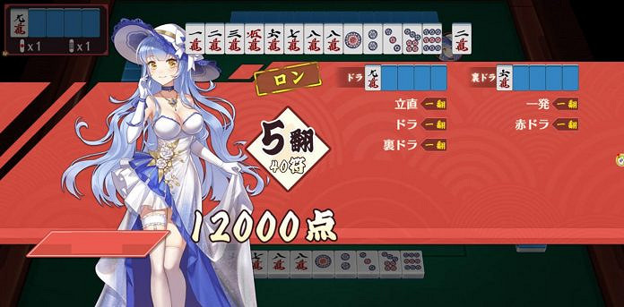 最快關服傳說 日本線上麻將《姬雀鬼》開服當天宣布關服