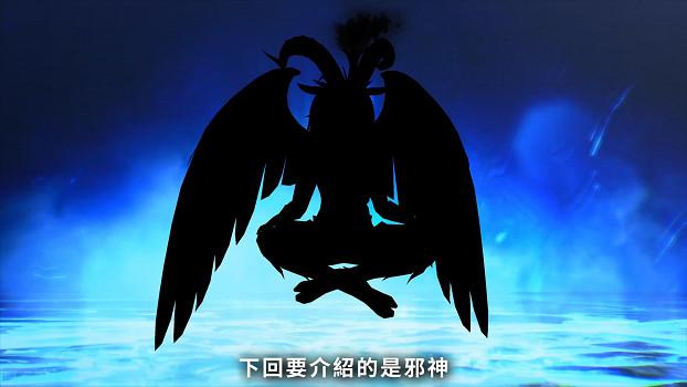 《真·女神轉生V》惡魔介紹:影之國女王絲卡蒂