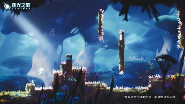 高能電玩節:中國大陸研發單機《逐光之旅 (Lumione)》最新宣傳片
