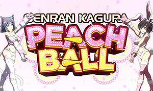 """桃色彈珠檯 閃亂神樂-SENRAN KAGURA Peach Ball-好想隨時隨地滾來滾去。 《閃亂神樂》變身為勁爆""""性感""""彈珠球閃亮登場! 在晝夜狂歡的遊樂場裡,與可愛的動物裝扮少女們一起遊玩波濤洶湧的彈珠球!..."""