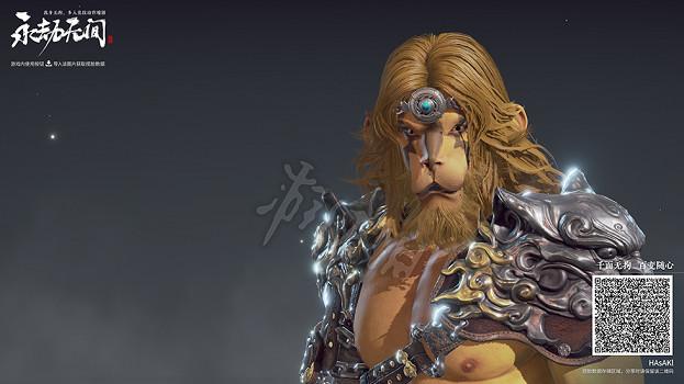 《永劫無間》捏臉資料金毛獅王分享