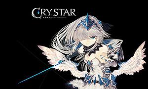 """慟哭之星-Crystar-《Crystar》是一款由GemdroPS製作Furyu Corporation發行的日系動作角色扮演類遊戲,遊戲以現世與死後世界""""邊獄""""為舞台,講述親手殺掉妹妹的主人公幡田零為了讓妹妹幡田未來再次""""復活""""而奔走於異世界的故事。在位於""""現世""""的零的房間裡,玩家可以做前往""""邊獄""""的戰鬥準備、換裝、閱覽收集物品等。回到房間哭泣後,被淨化的痛苦會變成能使少女變強的新裝備,收集足夠的眼淚還會召喚出強大的守..."""