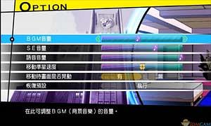 """超級槍彈辯駁2:再見了絕望學園-Danganronpa 2:Goodbye Despair-《超級槍彈辯駁2:再見絕望學園(Danganronpa 2: Goodbye Despair)》是一款由Spike Chunsoft Co., Ltd.製作並發行的冒險解謎類遊戲,本作是在2010年11月發售的PSP遊戲《槍彈辯駁:希望學園與絕望的高中生》的續篇作品。 這次遊戲的舞台將轉移至南國小島,學生們為了逃離出這個小島,必須成功挑戰希望峰學園校長黑白熊的""""最美好熱帶風格""""的互相殘殺遊戲,在上..."""