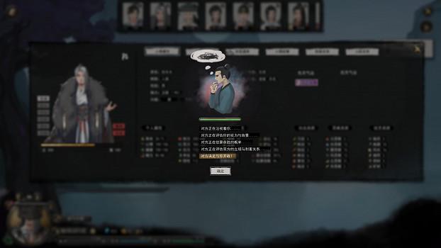 《鬼谷八荒》修改器分享 遊戲CT表修改器推薦